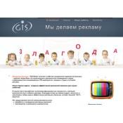 GIS-Media