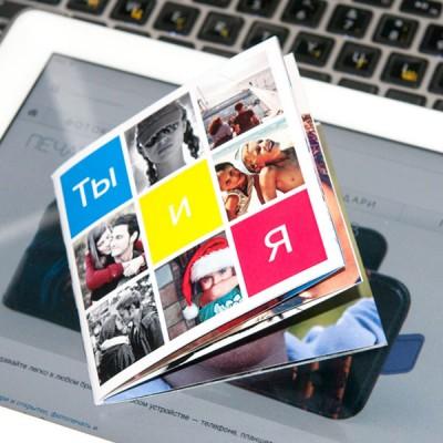 Фотожурнальчик, 10x10 см, 24 страницы